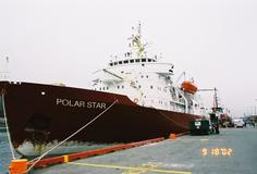 Polar Star at St. John's